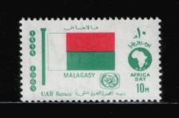 EGYPT / 1969 / AFRICAN TOURIST DAY / FLAG / MALAGASY / MNH / VF. - Egypt