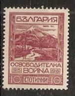 Bulgaria 1921  Liberation Of Macedonia (*) MNG Mi.153 - Unused Stamps