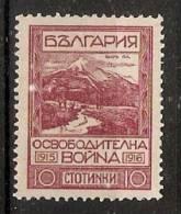 Bulgaria 1921  Liberation Of Macedonia (*) MNG Mi.153 - 1909-45 Kingdom