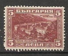 Bulgaria 1921  J.D. Bourchier (*) MNG  Mi.175 - 1909-45 Kingdom