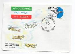 1981 Aerogramma Aerogramme Aviazione Leggera Timbrato Roma Filatelico - 6. 1946-.. Repubblica
