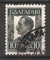 Bulgaria 1931  King Boris III    (o)  Mi.231 X I - 1909-45 Kingdom