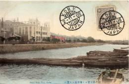 JAPON CACHET KOBE SUR JOLIE CARTE POSTALE 1908 - Nuovi