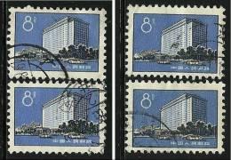 CHINA - 1974 - EDIFICI -  N. 1220 Usati - Cat. ? €  - Lotto 652 /53 - Usati