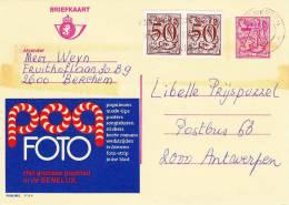 """Belgien 1948 - 7,5F Ganzsache Mit 2 X 50C Zusatzfrankierung Auf Schöner Werbekarte """"POP"""" - Enteros Postales"""