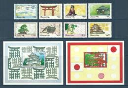 Ghana 1992 ( Phila Nippon '91 - Geisha, Samurai, Olympic Hall & Buddha ) - Complete Set With 2 S/S - MNH (**) - Buddhism