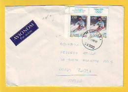 Old Letter - Yugoslavia, Calgary 88 - Ohne Zuordnung