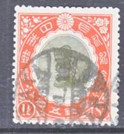 Japan 148   (o) - Used Stamps