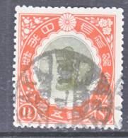 Japan 148   (o) - Japan