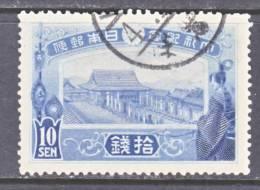 Japan 151   (o) - Japan