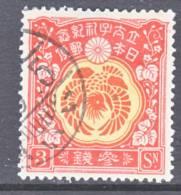 Japan 153   (o) - Japan