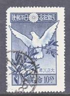 Japan 158   (o) - Used Stamps
