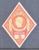 Germany Private Post  BOCHUM  34  ** - Private