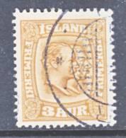 Iceland 71  (o) - 1873-1918 Danish Dependence