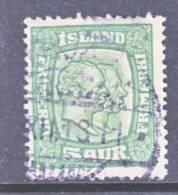 Iceland 74  (o) - 1873-1918 Danish Dependence