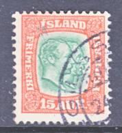 Iceland 77  (o) - 1873-1918 Danish Dependence