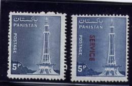 PAKISTAN, 1978, USED SET # 461 & O96. QARARDAD     MONUMENT - Pakistan