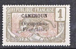 CAMEROUN   N� 67  NEUF** LUXE