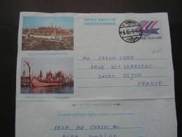 == Thailand, Aerogramme 1980 - Thailand