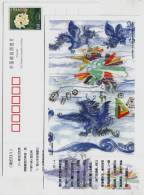 The Nightingale,China 2005 Birth Bicentenary Of Denmark Fairy Tales Master Hans Christian Andersen Pre-stamped Card - Fairy Tales, Popular Stories & Legends