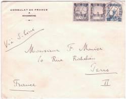 """1937- Enveloppe De KHARBINE Affr. 20 Fen  """" Via Sibérie """"  Pour La France - China"""