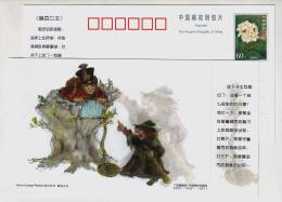 The Tinder-Box,China 2005 Birth Bicentenary Of Denmark Fairy Tales Master Hans Christian Andersen Pre-stamped Card - Fairy Tales, Popular Stories & Legends