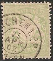 ALEMANIA 1881/1901 (BAVIERA) - Yvert #57 - VFU - Bavaria
