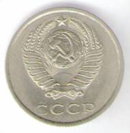 RUSSIA 20 KOPEKS 1989 - Russia