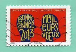 FRANCE 2012 - Y&T N° A... : MEILLEURS VOEUX - BONNE ANNEE +++ VISAGE TÊTE HOMME FEMME - Used Stamps