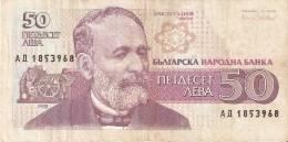 BILLETE DE BULGARIA DE 50 LEBAS DEL AÑO 1992  (BANKNOTE) - Bulgarie
