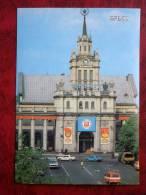 Brest - Railway Station - 1987 - Belarus - USSR - Unused - Belarus