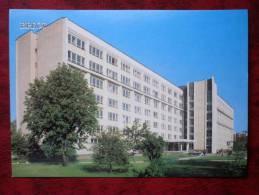 Brest - Study And Laboratory Block Of The Pushkin Pedagogical Institute - 1987 - Belarus - USSR - Unused - Belarus