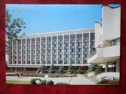 Brest - Building Of The Regional Committee Of The Communist Party Of Belarus - 1987 - Belarus - USSR - Unused - Belarus