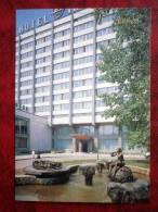 Brest - Intourist Hotel - Fountain - 1987 - Belarus - USSR - Unused - Belarus