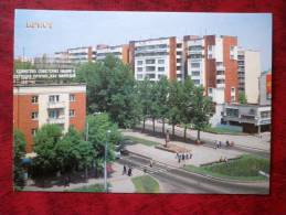 Brest - Apartment Houses At Cosmonauts Boulevard - 1987 - Belarus - USSR - Unused - Belarus