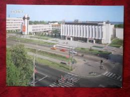 Brest - Trade Centre In Moskovskaya Street - 1987 - Belarus - USSR - Unused - Belarus