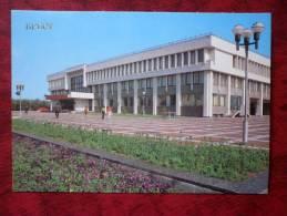 Brest - The Union Palace Of Culture - 1987 - Belarus - USSR - Unused - Belarus