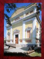 Brest - Regional Museum Of Local Lore - 1987 - Belarus - USSR - Unused - Belarus
