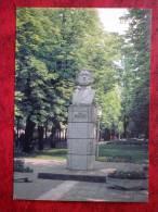 Brest - Monument Of Adam Mickiewicz - 1987 - Belarus - USSR - Unused - Belarus