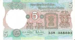 BILLETE DE LA INDIA DE 5 RUPIAS DE AÑO 1975  (BANK NOTE) SIN CIRCULAR-UNCIRCULATED (pequeña Ondulacion) - India