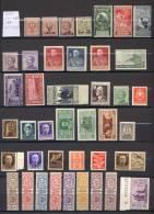Italia Regno Piccolo Insieme  Di 41 Valori **/MNH VF/F - Lotti E Collezioni