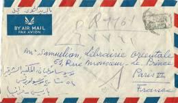 Lettre De RYAD Pour La France 1950 - Saudi Arabia