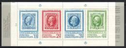 Zweden Yvertnrs:carnet 1221 Postfris - 1951-80