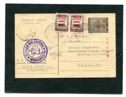 Repoeblik Indonesia Briefkaart 1946 (Lokaal) - Niederländisch-Indien