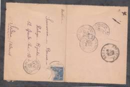 Petite Lettre - écrite De JARVILLE La MALGRANGE - 1888 - Cachet Postal De MEZIERES - Déchirure - Francia
