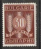 Bulgaria 1938  Agricultural Products  (**) MNH  Mi.325 - 1909-45 Kingdom