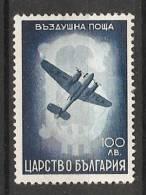Bulgaria 1940  Airmail  (*) MNG  Mi.388 - Unused Stamps