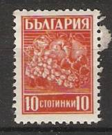 Bulgaria 1940  Grapes  (**) MNH  Mi.407 - Unused Stamps