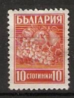 Bulgaria 1940  Grapes  (*) MH  Mi.407 - Unused Stamps