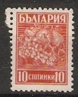 Bulgaria 1940  Grapes  (*) MNG  Mi.407 - Unused Stamps